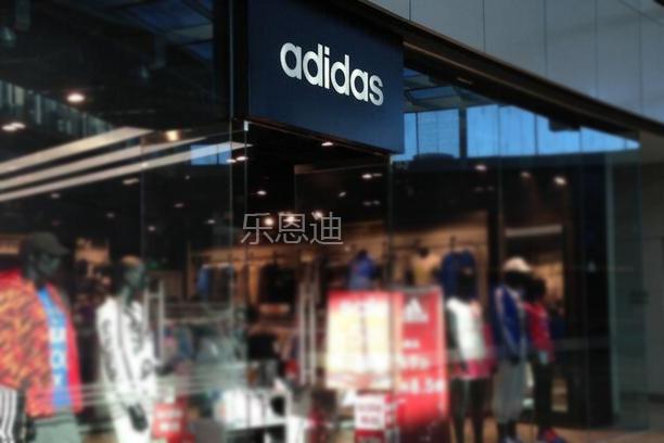 adidas门头招牌 品牌服饰 乐恩迪 LED发光字定制专家